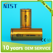 High drain NIST rechargeable li-ion 26650 battery 4500mAh 80A