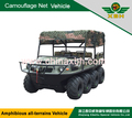 XBH 8X8-2 camouflage net vehicle 800cc 8 Wheel 4 Stroke go-anywhere vehicle ATV
