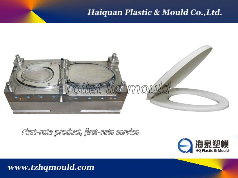 toilet lid mold,injection molding for plastic toilet seat cover,plastic toilet seat