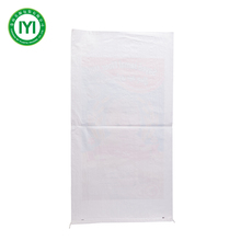 MY Chinese Goods Wholesale Full-Color Printing OPP Packaging PP Woven Rice Bag Sack