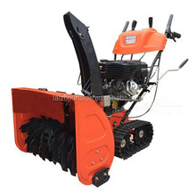 Professional 11 HP track snow blower