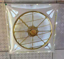 600*600mm ceiling fan with LED light