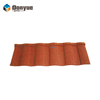 2016 Trade assurance Donyue stone coated aluminum metal roof tile price , shingle roof tile