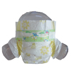 /product-detail/high-quality-disposable-sleepy-baby-diaper-for-wholesales-60424890753.html