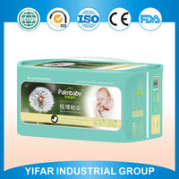 Diapers factory the lowest price export and import baby diaper