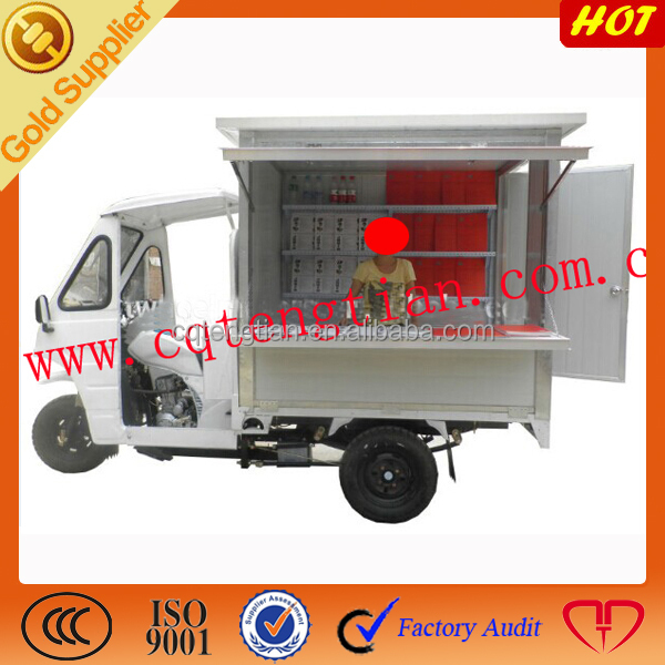 Advertising cargo tricycle/trike for Ice Cream, Pizza, Bread, drinks/foods promotion sales