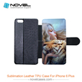 New style sublimation flip leather phone case for iphone 6/6S plus, with TPU Case Inside