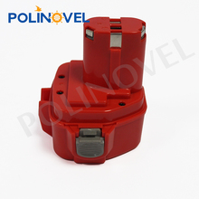 universal charger for power tool battery 12v 3ah