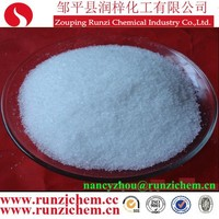Agriculture Grade Epsom Salt Chemical Magnesium Sulphate Heptahydrate