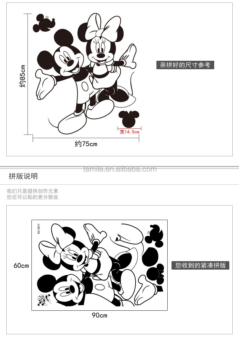 Lovely Mickey Minnie Mouse Cartoon Wall Stickers For Kids Room Decorations Wall Art Removable PVC Sticker Animal Home Decals