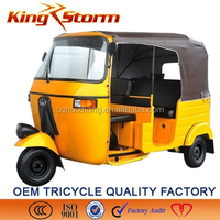 KST200ZK-2 200cc water cooling three wheel keke bajaj motor tricycle for Africa