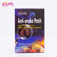 hot healthcare product anti-smoke patch