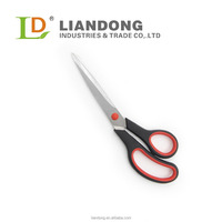 HS049 Factory price household scissor
