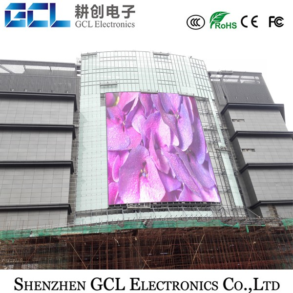 outdoor advertising media P25mm Outdoor ph25mm led curtain