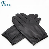 Men S Real Leather Gloves Winter