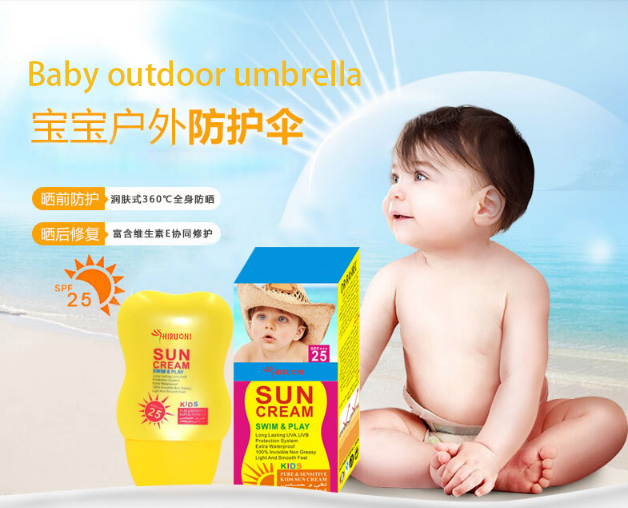 Private label bulk purchase natural baby children french stick sunscreen from reliable supplier