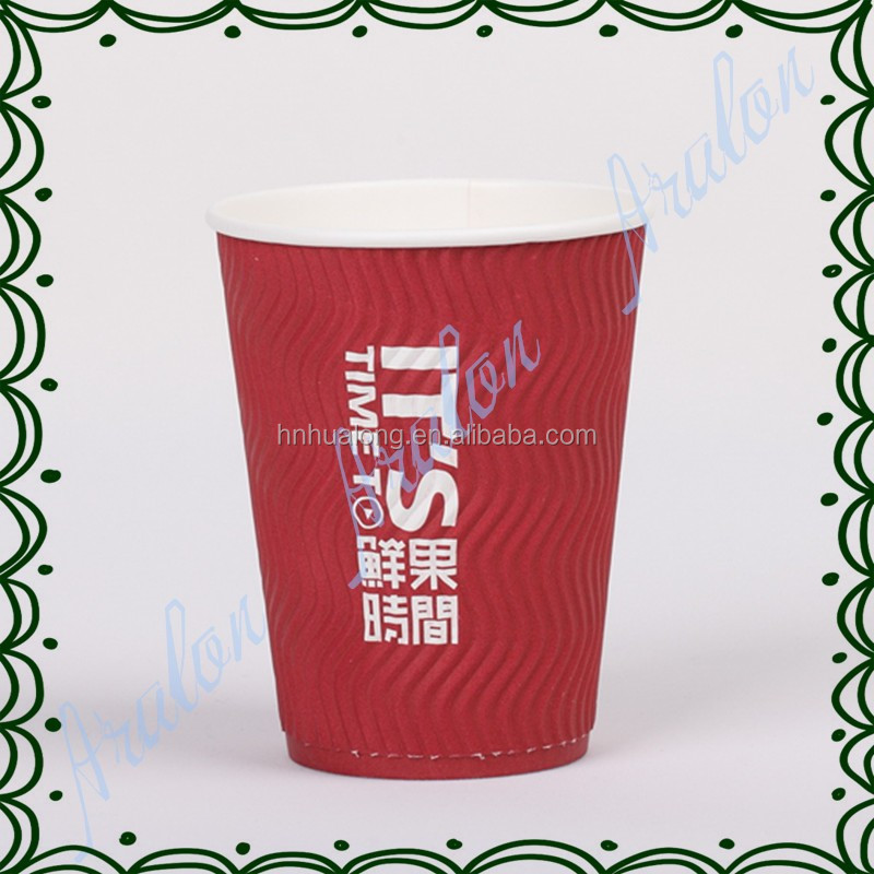 280-500ml disposable kraft triple wall/ripple wall/single wall paper cup
