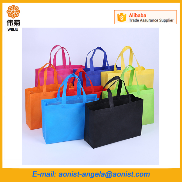 Reusable eco friendly pp non-woven shopping gift tote bags