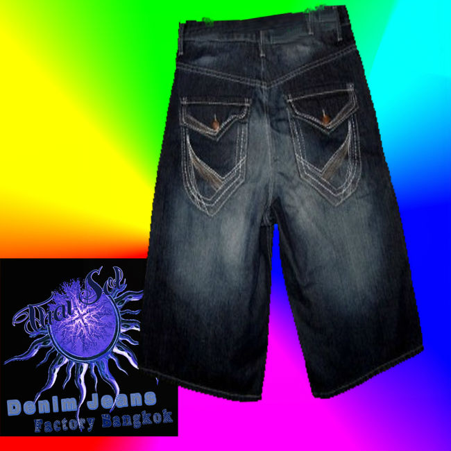 Skater Jeans - Made to Order