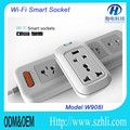 OEM/ODM Long-Distance Remote Control Wifi Smart Socket Power Switch for Home Automation