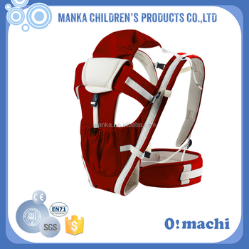 New design hot selling Baby Wrap Styple baby sling Carrier