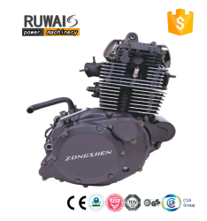 Zongshen 250cc motorcycle engine chinese cheap motorcycle engine