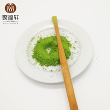 ceremonial top level grade stone mill OEM China matcha