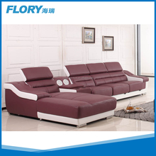 Modern sectional italian leather couch sofa made in CHINA