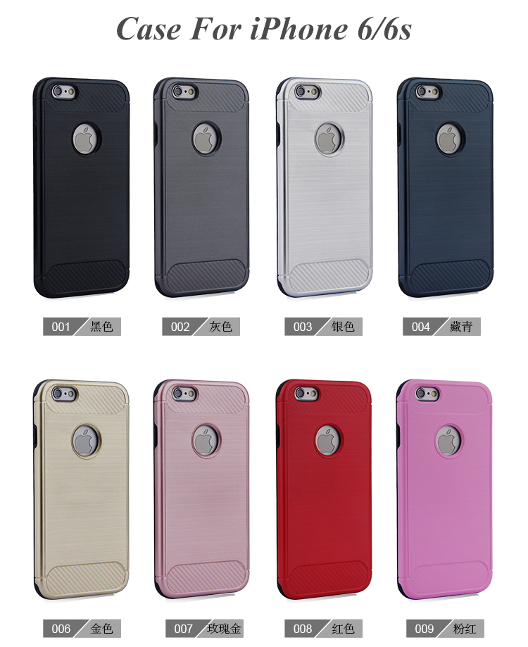 Phone Accessories Latest 5G Mobile Phone case for Iphone 6S for iphone 7 made in China