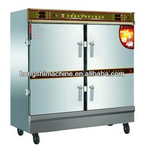 national rice cooking equipment