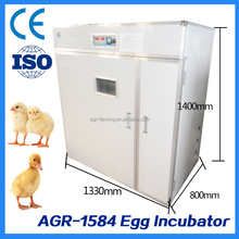 CE Manufacturer of Chicken Poultry In cubators for 1500 Eggs