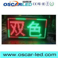 high definision outdoor led clock time date temperature sign with good price