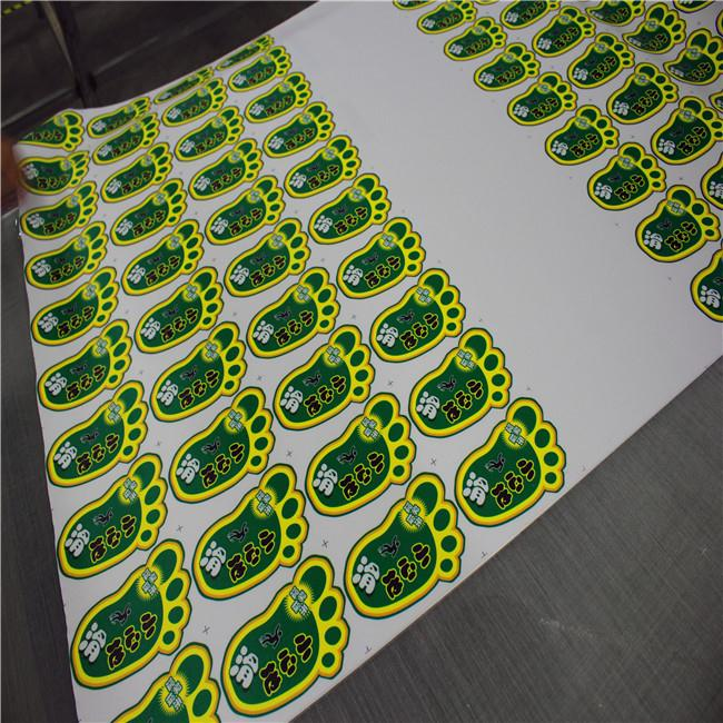 trade show pvc sticker, self adhesive vinyl 3d floor sticker