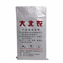 recycled laminated white pp woven rice bag 15kg 25kg south africa for laundry powder/fertilizer