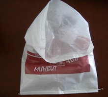 pp woven sacks/bag 50kg empty sack/bag provide to sussia 55x105cm 110g/pc with inner bag