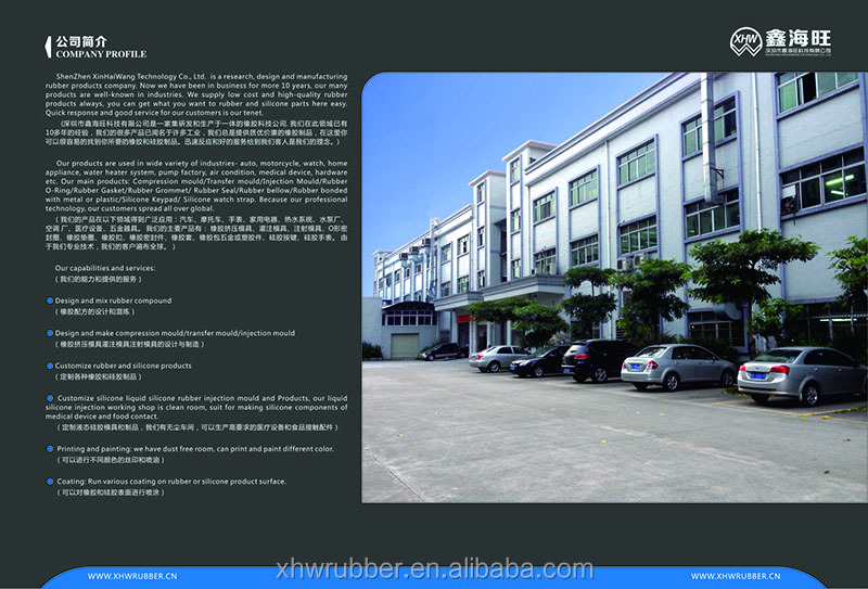 Rubber seal for curtain wall