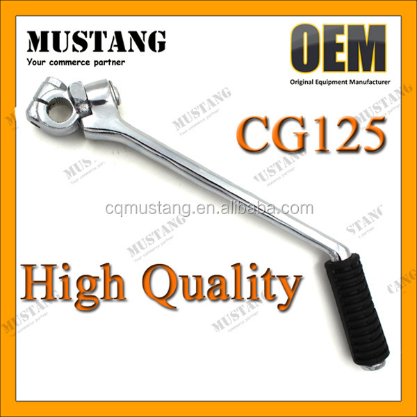 CG125 Wholesale Good Motorcycle Brake Lever