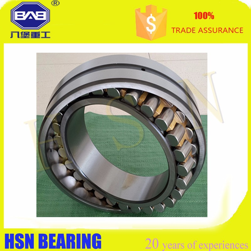 HSN Spherical Roller Bearing 22217 bearing