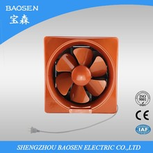 40w high quality bathroom fan ventilation with vent