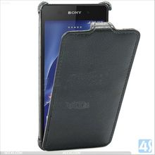 Customized PU Leather Case for Sony Xperia Z2
