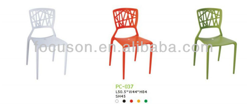 FKS-RD-PC039 Living room chair PP injection chair modern leisure chair
