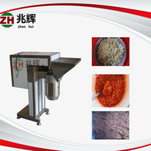 High quality performance garlic paste/chilli paste making machine ,mash potato