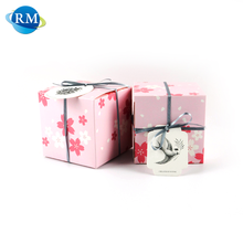 Rongmei Multicolor Pretty Flower Printing Party Packaging Paper Box