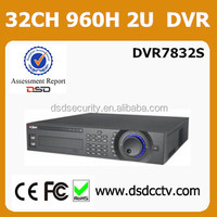 DVR7832S 32 channels 2u 960h dahua technology dvr with hdmi output