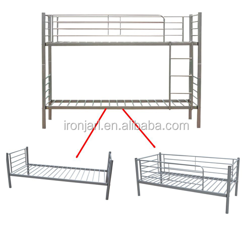 Bed h 023 cheap metal frame bunk bed for school with en747 for Cheap metal bunk beds
