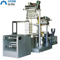 PVC heat shrinkable film blowing machine