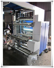 used heidelberg printing machine flexo printing machine