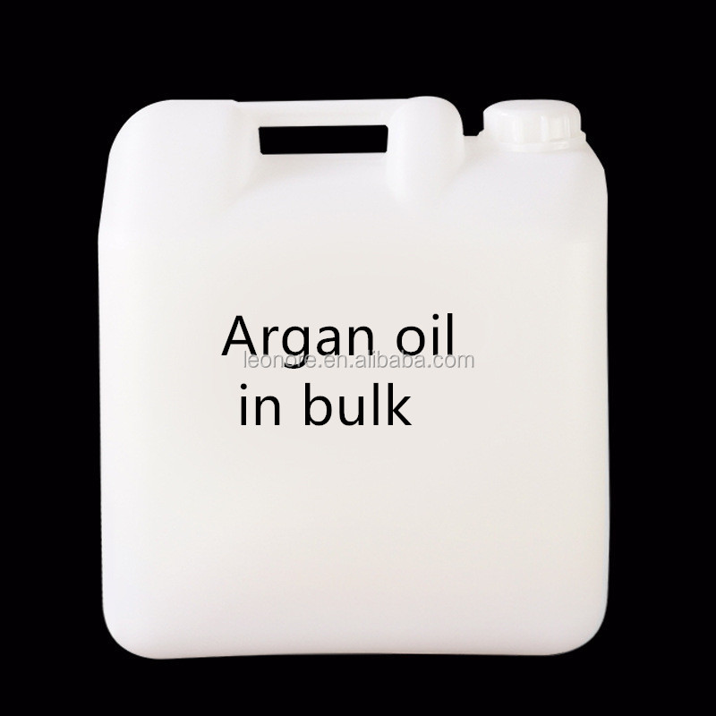 argan oil in bulk .jpg