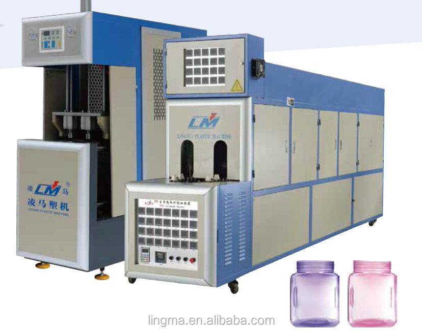healthy milk bottle samll baby bottle making machine /high quality blow moulding machine
