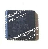 new and original in high quality ! Mobile phone ic & for MTK chipset MT6129
